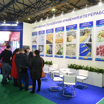 Cold innovations at the ColdChain Kazakhstan 2019